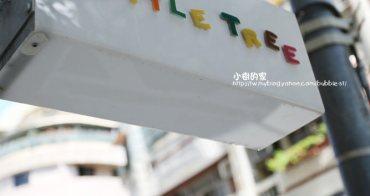 高雄 LITTLE TREE小樹的家 繪本 咖啡 輕食 - 很棒的親子餐廳.溫馨木質調.書籍種類多