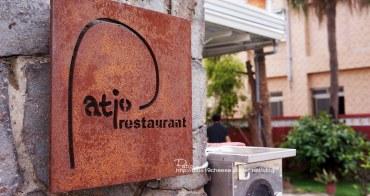 台中咖啡 Patio restaurant 院子餐廳 - 搬家之後.我還是很喜歡