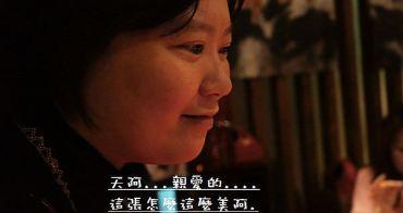 東方龍中華真味料理 - 大咖說要辦尾牙啦 XD 謝謝大家的共襄盛舉...