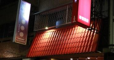 赤坂拉麵 - 可以是一項正餐選擇啦