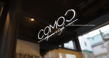 台中 COMOC square & cafe- 再一家服飾店一分為二的小天地.試營運中.9月中旬開幕