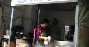 【台中沙鹿小吃】上海生煎包