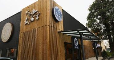 雲林 北港武德宮 樂咖啡Le Cafe - 五路財神爺也賣咖啡了耶 (伴手禮:北港 聖保羅Q餅)