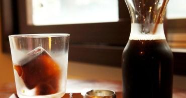 【台中咖啡午茶】 明森京咖啡 蔬食朝食屋 - 明森宇治抹茶第二品牌.咖啡好喝.剛開幕流程比較不順