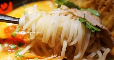 【台中西區】瓦城大心 新泰式麵食 - 酸辣海陸麵泰味王道.紅通通裝潢吃泰式拉麵.整個好溫暖的色調.加映勤美誠品的希望你會喜歡