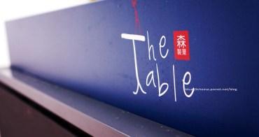 【台中西區】森製菓The Table 國美店-我對冰淇淋和馬卡龍比較有好感