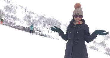 『北海道』第一次北海道自由行-行程規劃懶人包