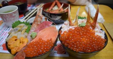 『北海道』小樽市裡不可錯過的市場-海鮮大又飽滿-滝波食堂(三角市場)