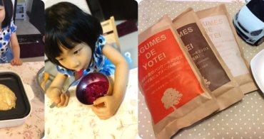 『廚房好物團』親子廚房必備-冰淇淋機&多功能烹飪電烤盤&北海道鬆餅粉
