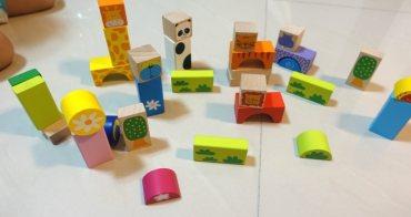 孩子的積木太精彩-英國Bigjig Toys叢林動物積木組32塊