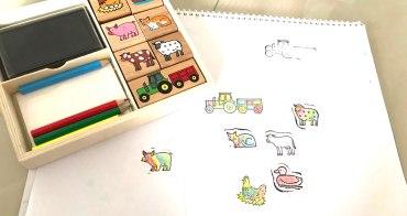 蓋章、畫圖、著色一手包-英國Bigjig Toys木製農場印章組