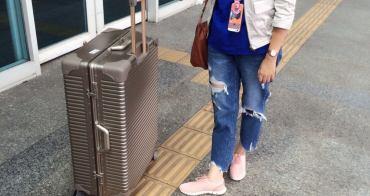 新品、組合、收納、包包、行李箱,一次買齊(新品首團+組合特惠)