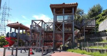 沖繩親子遊必去,令孩子們瘋狂的-浦添大公園