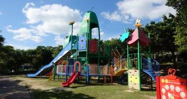 『沖繩』來沖繩不吃絲瓜也要帶孩子們溜絲瓜溜滑梯呀-宮城公園