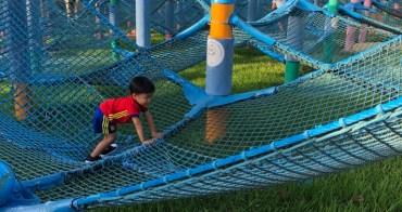 『沖繩』沒有溜滑梯的好玩公園-海洋博公園(遊具區)