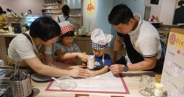 『台中』Little Diner 小食課,親子友善廚房~自已動手做餐點