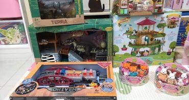 男女孩的夢想世界,LiL Woodzee 美國版的森林家族&Terra 恐龍世界