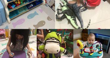 感統類必備,B.Toys 可以從小玩到大 (2018年新品)