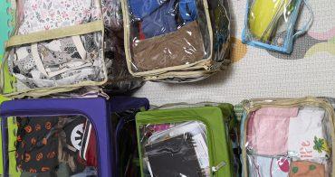 超好用的儲物袋,Liebekids百寶袋王系列,居家收納的好幫手