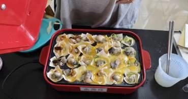 超人氣的日本BRUNO多功能烤盤& 廚房的好幫手OXO質感好用的廚房用具