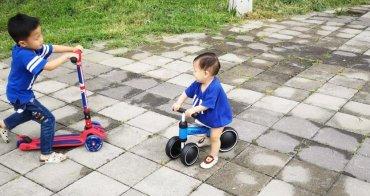 『溜孩好物』大小寶都要有一台,英國Kiddimoto炫光折疊滑板車&Kazam寶寶滑步小車