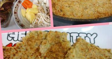 『幼兒食譜』簡單多變幻的平底鍋料理-百菇蔬菜餅