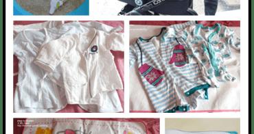 『育兒分享』兩胎經驗談-新生兒用品準備分享大解析