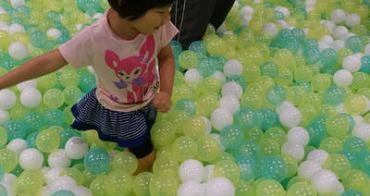『新竹。住』會讓人不斷想再訪的親子飯店-新竹煙波新設施卡樂次元讓孩子流連忘返