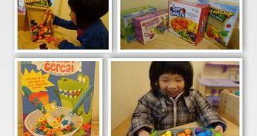 『現貨團』親子時間的Game Time必備●美國Educational Insight、Learning Resources桌遊●過年一起玩翻天