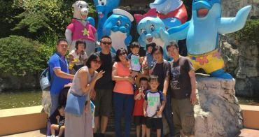 『花蓮』帶孩子也要很熱血的衝遊樂園-花蓮海洋公園