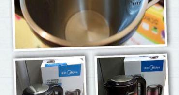 『已結團』小家庭煮水的方便利器-Midea美的雙層保溫防燙全不銹鋼快煮壺