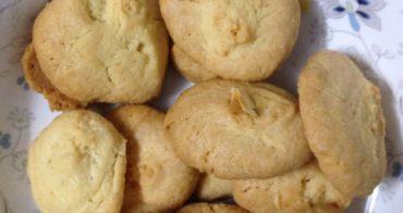 ☃『烘焙』奶油小酥餅☃