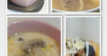 『幼兒食譜』冬天溫暖我心的湯品15道懶人包