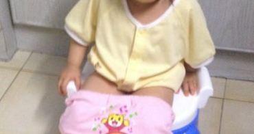 『育兒』2Y5M戒尿布後的妮妮-媽媽心裡卡關了