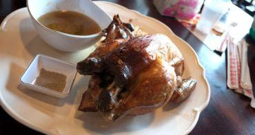 『宜蘭。食記』紅透半邊天的那隻雞-宜蘭番割田甕缸雞