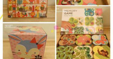 『團購』親子互動的最佳選擇-Petit Collage拼圖桌遊全系列