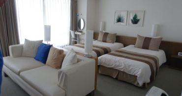 『2016沖繩親子』海景飯店也要很親子親善-美國村裡The Beach Tower Okinawa Hotel海灘塔飯店