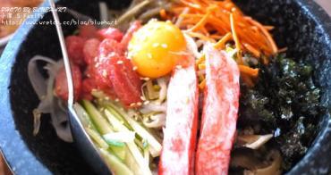 ¢『邀約。高雄』道地的韓國味-宮韓宴¢