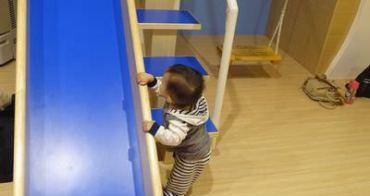 『宜蘭。住』孩子開心、媽媽放空的溜滑梯房間-彩虹園