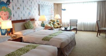 『住。台中』飯店也可以有繪本主題房-台中長榮桂冠