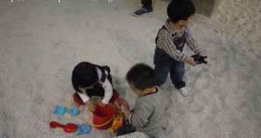 『親子。台中』孩子玩到完全不想離開-梨子咖啡