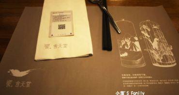 ¢『食記。台南』多樣選擇吃飽飽-饗食天堂¢