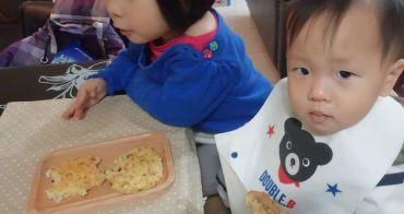 媽媽如何挑選安全好餐具●德國萊因檢測●更讓媽媽安心