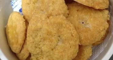 ☼『零食』少糖少油一樣超好吃-杏仁餅乾☼