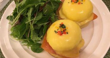 『新宿早餐』日本人會早起排隊的早餐(誘人的班尼迪克蛋)-Sarabeth's紐約早餐女王