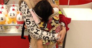 ♚攜兒外出的必備幫手-Pognae雙肩嬰兒背巾♚