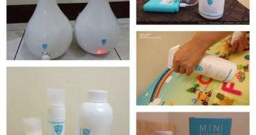 『新品暨補貨團』用超過2年,每次都要補(囤)心安,媽媽包、家庭裡的必備-白因子whitefactor 安全環保的廣效性消毒抗菌液全系列