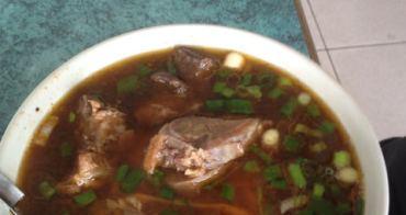 ¢『食記』路竹交流道下的好味道-牛庄牛肉湯¢