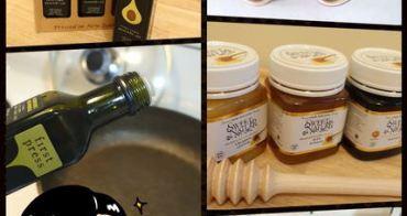 廚房裡捍衛一家子的健康,遠離壞油-來自紐西蘭的First Press頂級冷壓初榨酪梨油&橄欖油+Sweet Nature紐西蘭天然蜂蜜
