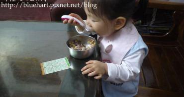 『2Y1M』妮妮愛用的餐具大公開